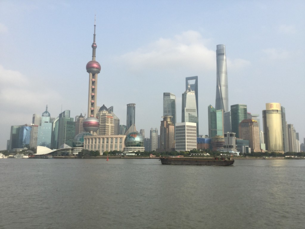 View from The Bund, Shanghai
