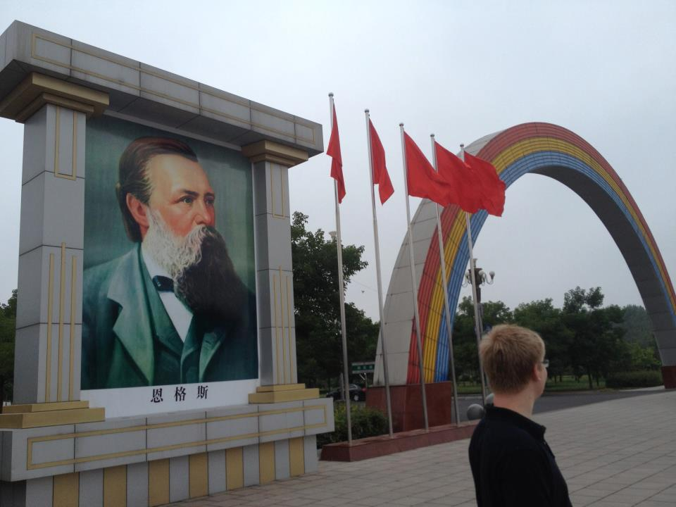 The author and Friedrich Engels. Photo by Tiho Mijatov.