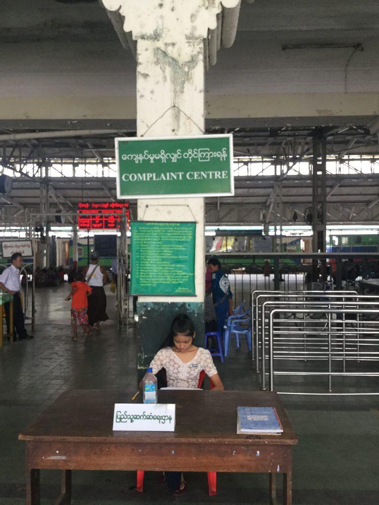 Yangon Railway Station welcomes your complaints