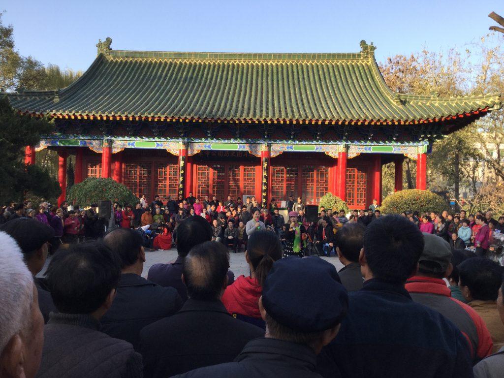 A performance at Revolution Park, Xi'an